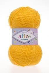 Цвет: Ярко желтый (566)