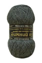 Цвет: Темно серый (179)