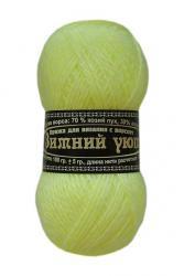 Цвет: Лимонный (315)