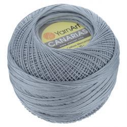 Цвет: Серый (4920)