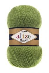 Цвет: Зеленый (485)